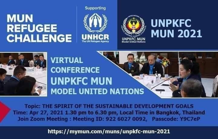 UNPKFC MUN (Model United Nations)